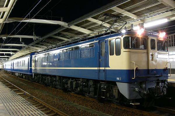ef65 1113 トップページ 鉄道 写真集 機関車 ef65 ef65 1113